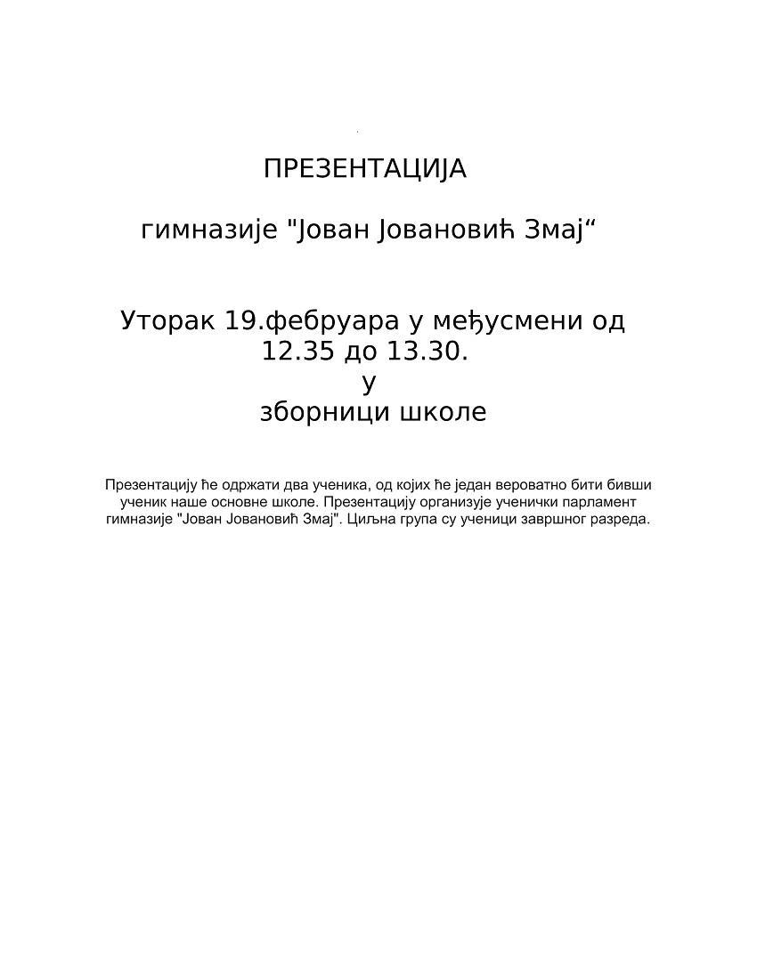 најава презентације гимназије ЈЈЗ (1)-1