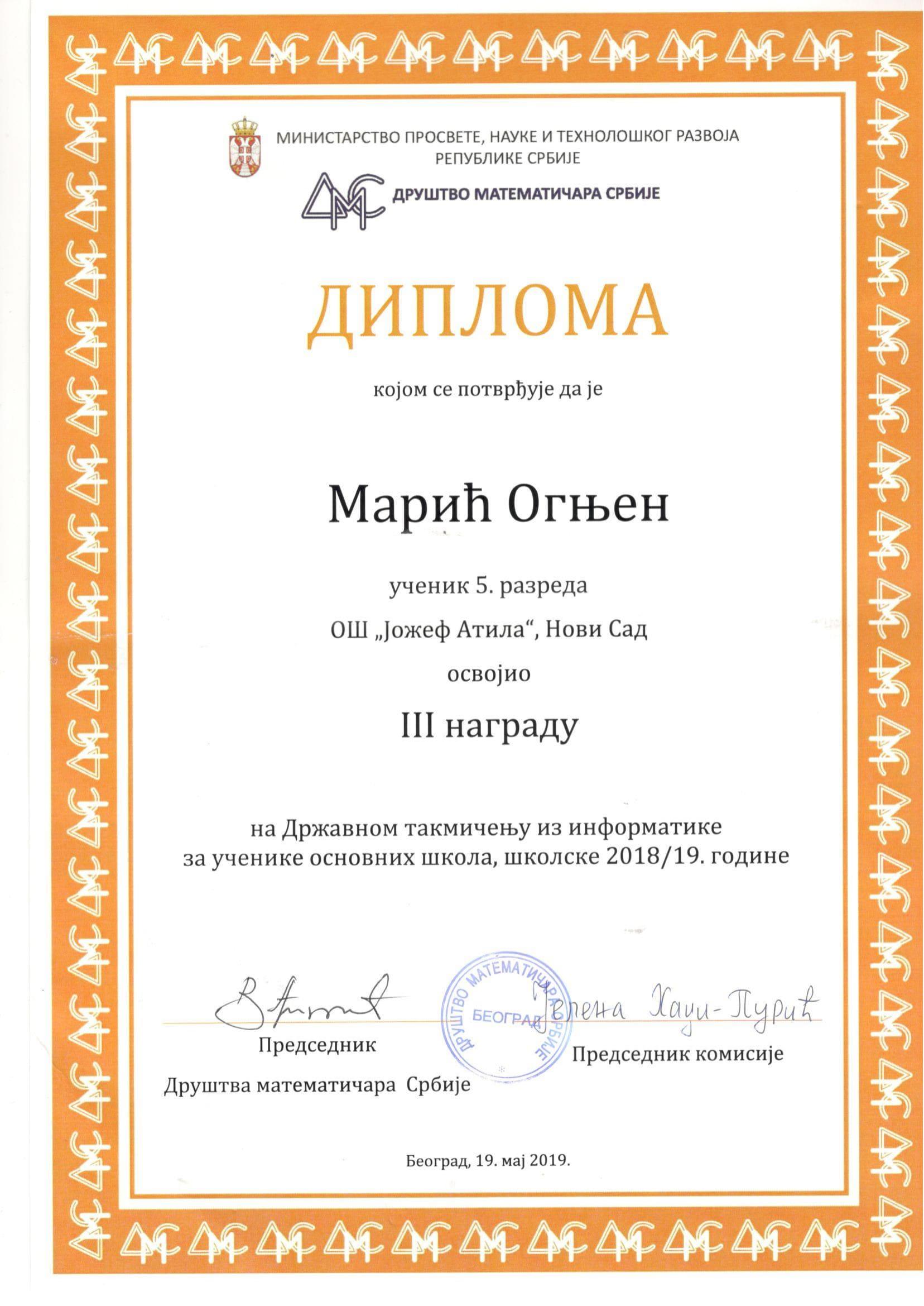 diploma informatika-1
